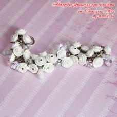 Браслет Белая роза 1