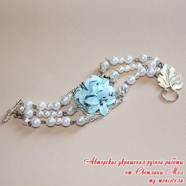 Браслет Голубая лилия