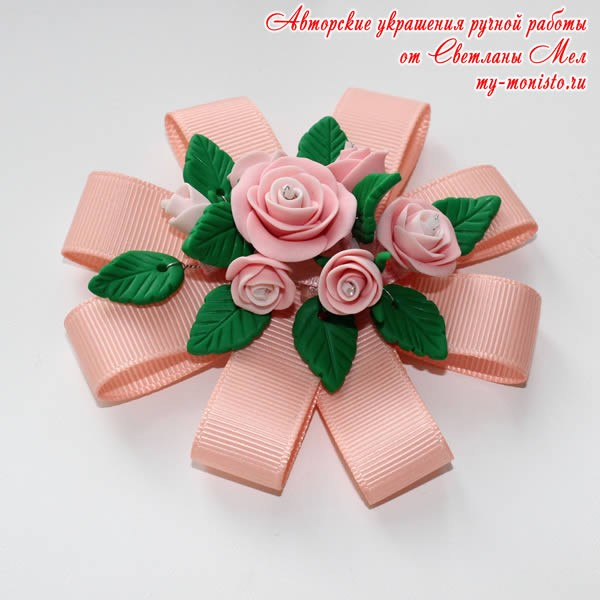 """Брошь """"Розовые розы"""""""