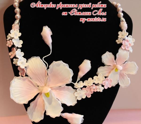 """Комплект """"Розовая Орхидея"""""""