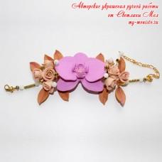 "Комплект ""Орхидеи 1"""